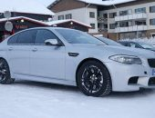 2016 BMW M5 xDrive, specs, price, changes, hp