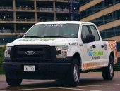 2016 Ford F-150 redesign, mpg, price