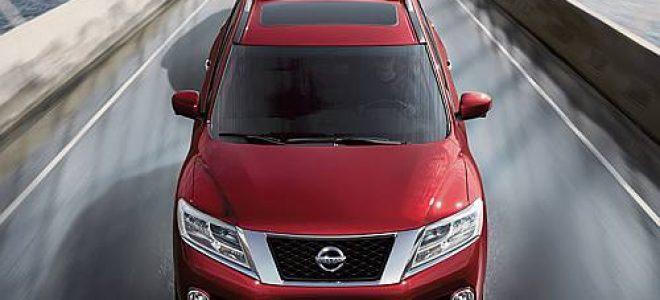 2016 Nissan Pathfinder price, mpg, redesign