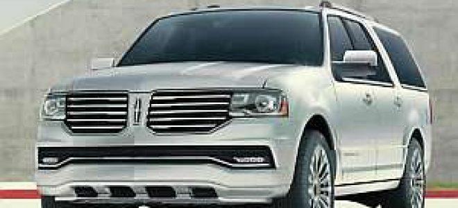2017 Lincoln Navigator Redesign